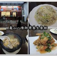 桃園市美食 餐廳 中式料理 中式料理其他 陳師傅養生餐館 照片