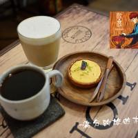 宜蘭縣美食 餐廳 咖啡、茶 咖啡館 歆窩咖啡 照片