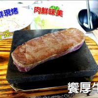 台中市美食 餐廳 異國料理 美式料理 饗厚牛排 台中東海店 照片