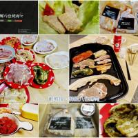台中市美食 餐廳 異國料理 韓式料理 都教授韓國美食 照片