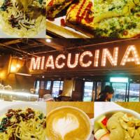 台北市美食 餐廳 異國料理 義式料理 miacucina義式蔬食料理 照片