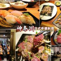 台南市美食 餐廳 異國料理 日式料理 神奈川日本料理 照片