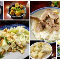 新北市美食 餐廳 中式料理 中式料理其他 鵝肉侯 照片