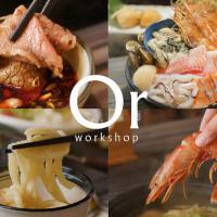 台北市美食 餐廳 火鍋 涮涮鍋 潘教授鍋物 照片