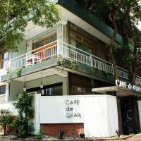 台北市美食 餐廳 咖啡、茶 咖啡館 Cafe de Gear 照片