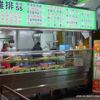 台中市美食 攤販 鹽酥雞、雞排 雞樂蜜汁雞排.炸雞連鎖專賣店(大智店) 照片