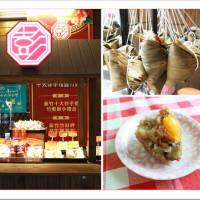 新竹市美食 餐廳 零食特產 零食特產 彭成珍餅行 照片