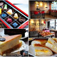 新竹縣美食 餐廳 烘焙 蛋糕西點 D2惡魔蛋糕(竹東店) 照片