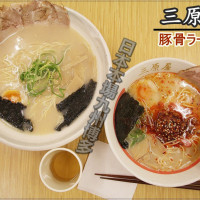 南投縣美食 餐廳 異國料理 日式料理 三原屋拉麵 照片