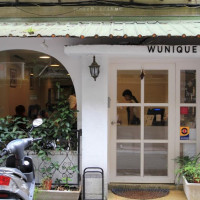 台北市美食 餐廳 烘焙 蛋糕西點 WUnique Patisserie 無二甜點烘焙工作室 照片