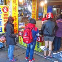 新北市美食 攤販 鹽酥雞、雞排 江家脆皮雞翅 照片