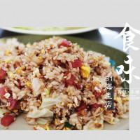 高雄市美食 餐廳 中式料理 熱炒、快炒 高雄美食|隱藏在地美食「龍華市場81海產店」。 照片
