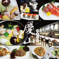 台南市美食 餐廳 異國料理 日式料理 台南美食|貴賓等級の享受「慶山日本料理」。 照片