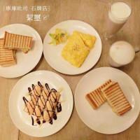 台北市美食 餐廳 速食 早餐速食店 車庫吐司 石牌店 照片