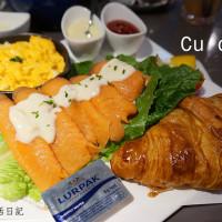 台北市美食 餐廳 咖啡、茶 Cu Cafe 照片