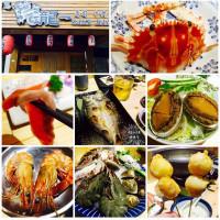 台北市美食 餐廳 異國料理 日式料理 串鳥.瀧ㄧ 照片