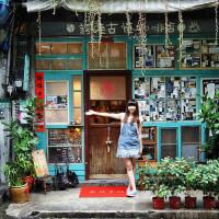 台北市美食 餐廳 飲料、甜品 誇張古董咖啡廳 照片