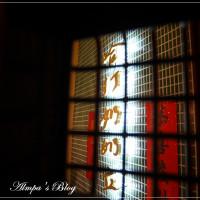 台北市美食 餐廳 咖啡、茶 咖啡館 哈打奶奶立吞處 照片