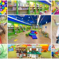 台北市休閒旅遊 景點 遊樂場 愛奇堡親子智力樂園 照片