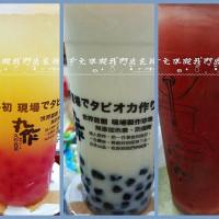 台中市美食 餐廳 飲料、甜品 泡沫紅茶店 丸作食茶 (美村店) 照片
