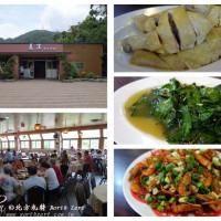 宜蘭縣美食 餐廳 中式料理 晨溪餐廳 照片