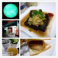 台中市美食 餐廳 飲料、甜品 飲料專賣店 tea space 茗人 外帶式飲料店 照片