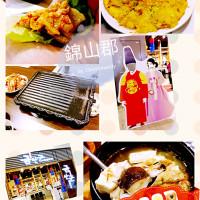 苗栗縣美食 餐廳 異國料理 韓式料理 錦山郡 照片