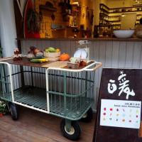 台北市美食 餐廳 飲料、甜品 飲料專賣店 暖潮 VegWeed 照片