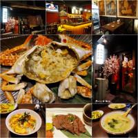 台北市美食 餐廳 異國料理 日式料理 北安食堂 照片