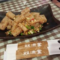 台中市美食 餐廳 中式料理 中式料理其他 双魚堂精緻美食茶坊 照片