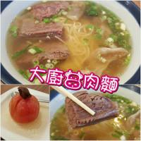 新竹縣美食 餐廳 中式料理 麵食點心 大廚牛肉麵 照片