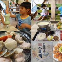 新竹縣美食 餐廳 中式料理 中式料理其他 茶自點複合式餐飲(竹東店) 照片