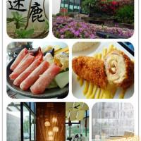 嘉義縣美食 餐廳 異國料理 多國料理 迷鹿時尚休閒餐飲 照片