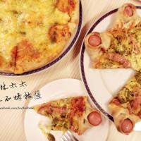 台北市美食 餐廳 異國料理 義式料理 林太太手工石烤披薩 照片