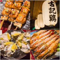 台北市美食 餐廳 異國料理 日式料理 古記雞.古記串燒居酒屋 照片