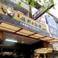 台南市美食 攤販 鹽酥雞、雞排 艋舺雞排台南安平店 照片