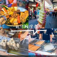 新竹縣休閒旅遊 景點 觀光商圈市集 新竹內灣老街 照片