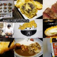 台北市美食 餐廳 異國料理 日式料理 丼物食堂 照片