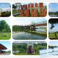 宜蘭縣休閒旅遊 景點 森林遊樂區 冬山河森林公園 生態綠舟 照片