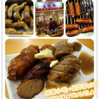 嘉義市美食 攤販 台式小吃 嘉龍牌 照片