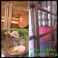 嘉義市美食 餐廳 中式料理 麵食點心 焱鬼鍋燒專門店(仁愛店) 照片