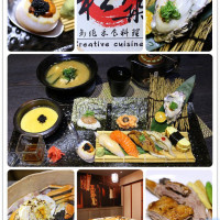 嘉義市美食 餐廳 異國料理 日式料理 松築創作和食料理 照片