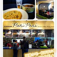 高雄市美食 餐廳 異國料理 義式料理 帕尼帕尼 Pani Pani 義式餐廳 (義大店) 照片