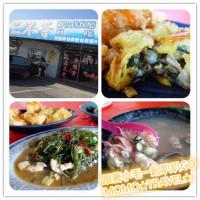 台南市美食 餐廳 中式料理 台菜 三不等海味特區 照片
