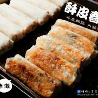 台中市美食 餐廳 中式料理 小吃 酥皮春捲 照片