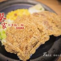 新北市美食 餐廳 中式料理 中式料理其他 蔡家排骨飯 照片