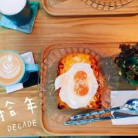 台中市美食 餐廳 咖啡、茶 咖啡館 拾年咖啡 照片