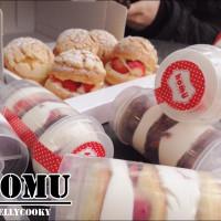 台南市美食 餐廳 飲料、甜品 甜品甜湯 Homu 照片