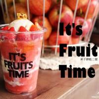 台南市美食 餐廳 飲料、甜品 飲料、甜品其他 果子餅乾二號店 照片