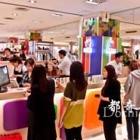 台南市美食 餐廳 飲料、甜品 飲料專賣店 都奇果汁 照片